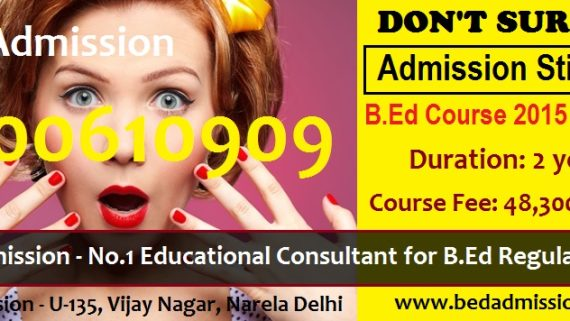 b ed admission procedure Ignou bed admission 2018 and the admission criteria for ignou bed entrance exam for ignou bed programme and hall ticket for ignou bed.