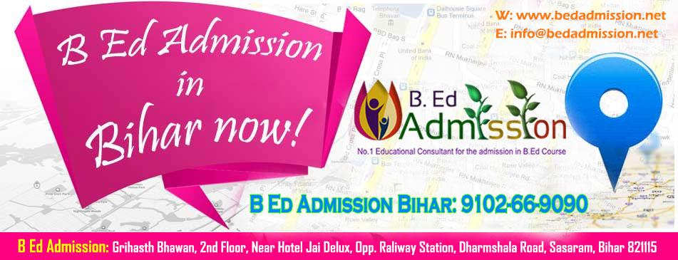 B-Ed-Admission-in-Bihar