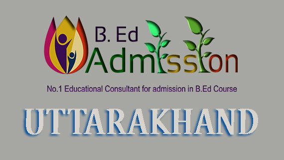 Get Admission in B.Ed from CRSU Jind Haryana for 2017-19. B Ed Admission helps you to get direct & hassle free admission in B Ed Course