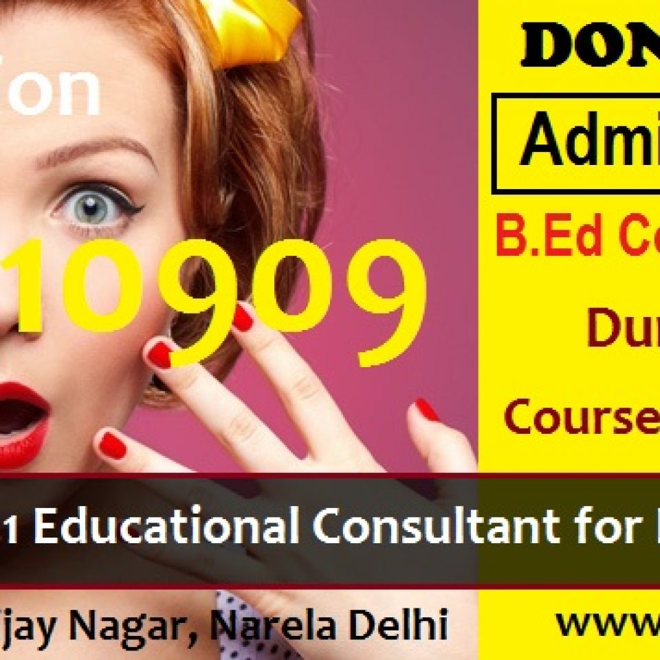 Admission Open B.Ed 2015