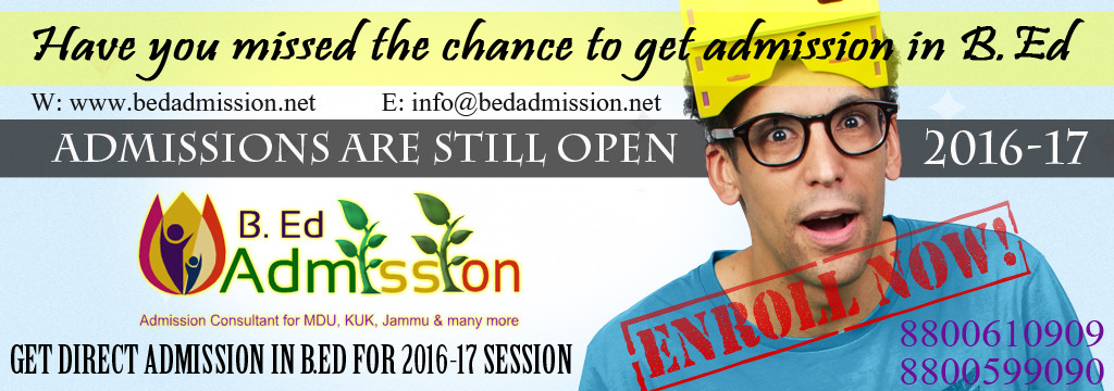 B.Ed admission last date | how to get admission in B.Ed | Admission in B.Ed 2016 CRSU Jind Haryana