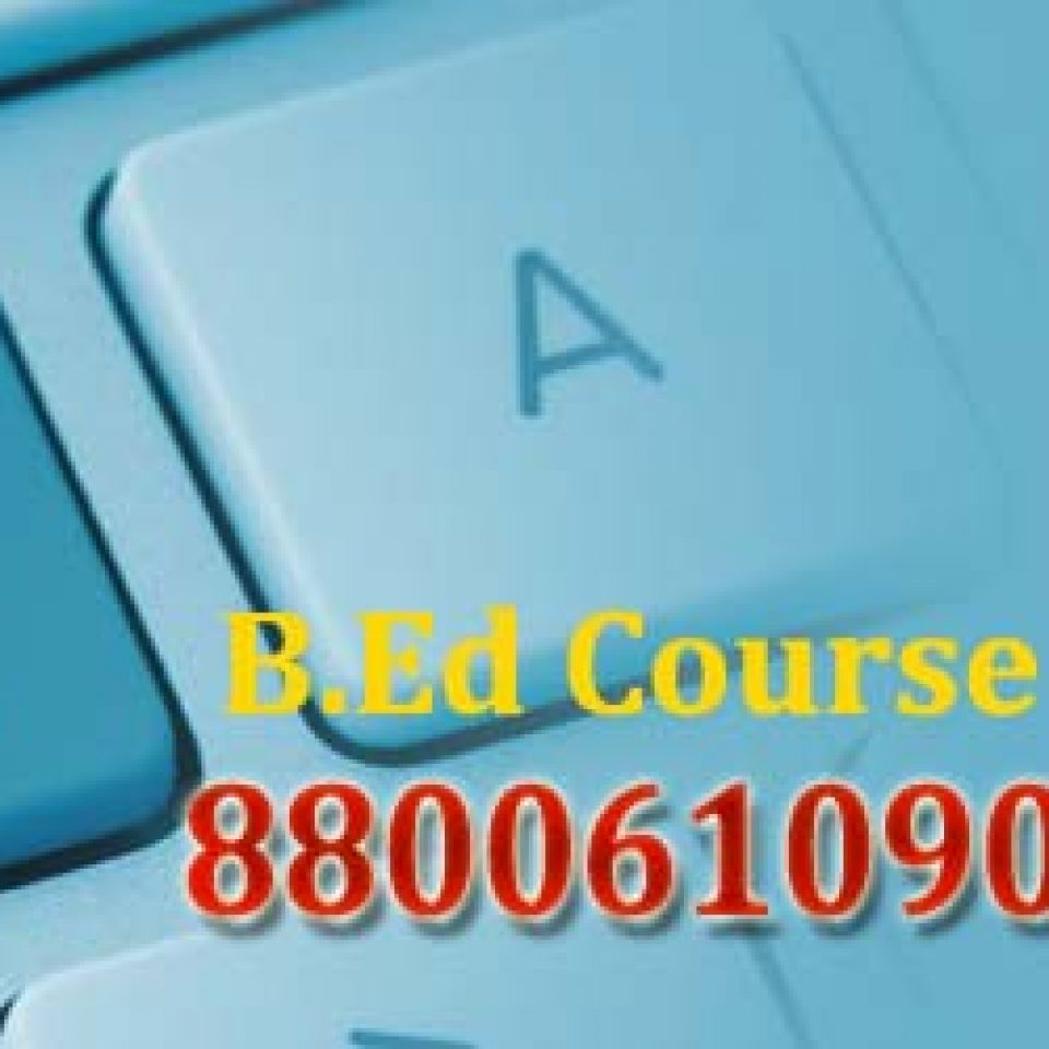 BEd Admission Online Registration