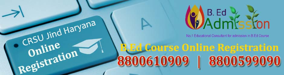 BEd Admission Online Registration