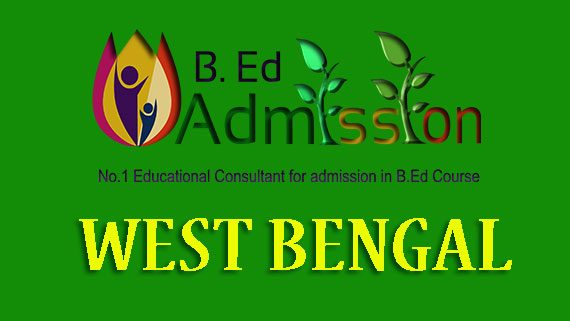 B Ed Admission in West Bengal