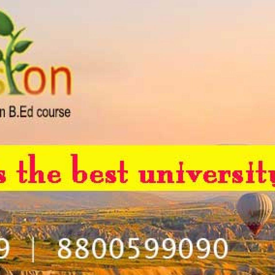 Best-university-for-BEd