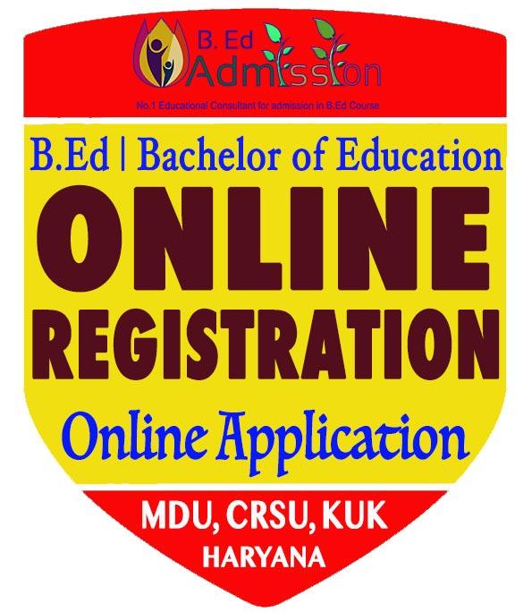 B Ed Admission 2021 | B.Ed course from Haryana | B. Ed 2021 admission | B. Ed course