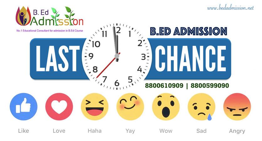 B_Ed_Admission_Now