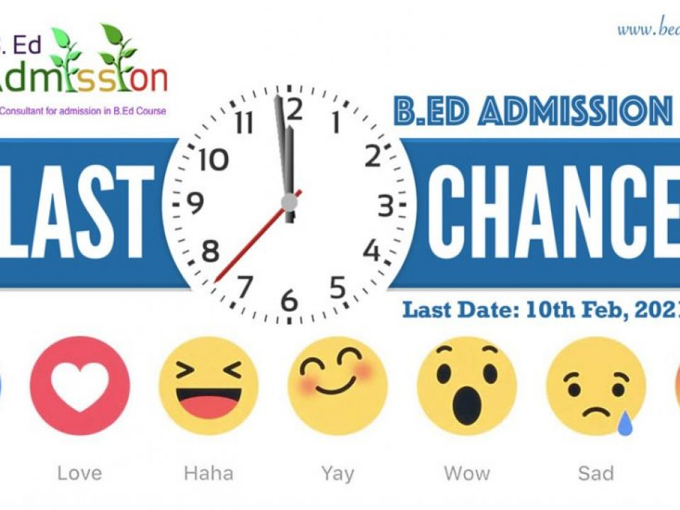 BEd_Admission_Now_2020
