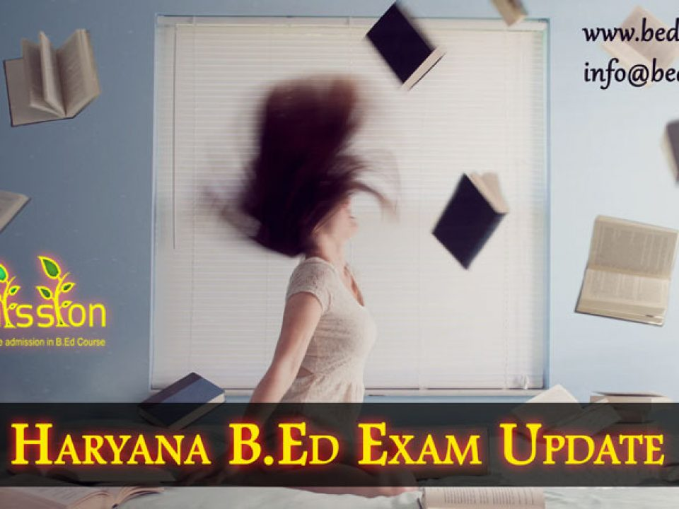 Haryana-B.Ed-Exams-Update
