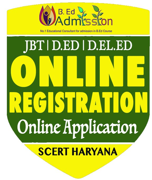 JBT Admission 2021 | D.Ed course from Haryana | JBT 2021 admission | D.El.Ed course