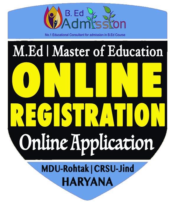 M.Ed Admission 2020-2021-2022 Session | Eligibility | Process | Online Admission Form 2020