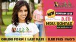 MDU B.ed Admission 2021 Online form   Last date   B.Ed Fees of MDU   B.ed from MDU Rohtak
