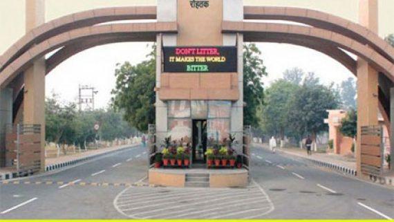MDU B Ed Admission 2020 | B.Ed course from MDU Haryana | B. Ed admission | MDU B. Ed course